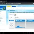 Отзыв о Мобильный интернет Интертелеком: как нас обувают (харьков)