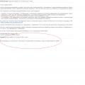 Отзыв о Bigl.ua / Бигль юа: Очень плохая служба поддержки, попался недобросовестный продавец