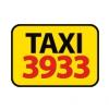 Такси 3933 отзывы