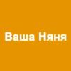 """Агентство """"Ваша Няня"""""""