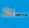 stekol.net.ua отзывы