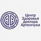 Центр здоровья доктора Артемчука