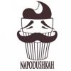 "Крафт-кафе ""NAPODUSHKAH"" отзывы"