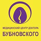 Центр реабілітації Бубновського (Львів)