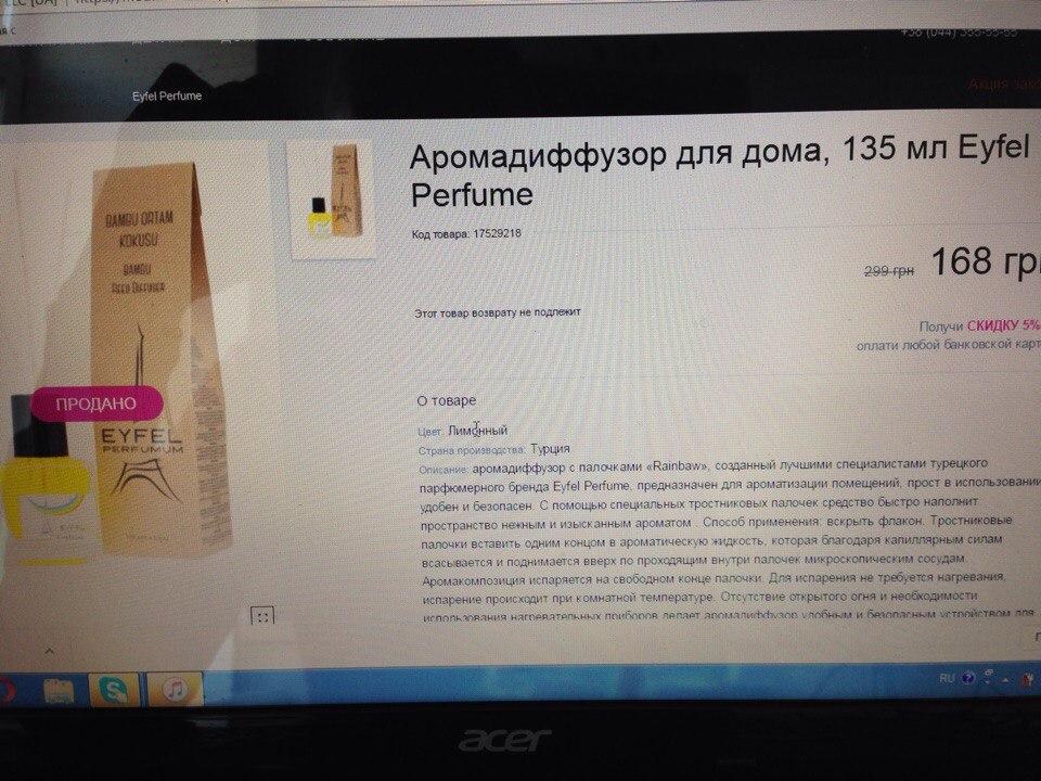 modnaKasta - Модная Каста что-обманывает ?