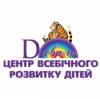 Дюваль - центр всестороннего развития детей