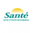 Sante - центр эстетической медицины