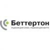 Центр слуху Беттертон отзывы