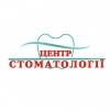 Центр стоматологии (Житомир) отзывы