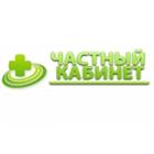 Частный кабинет доктора Закриничного С.М.