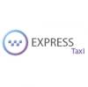 «Экспресс-Такси» отзывы