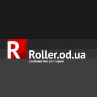 Роллердром Одесский