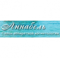 Салон аппаратной косметологии «Annabell»