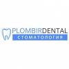 Стоматологическая клиника Plombir Dental