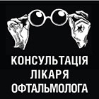 Частный кабинет офтальмолога Адамчук Л.А.
