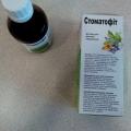 Отзыв о Стоматофит: Стоматофит — натуральный препарат, который действительно помогает