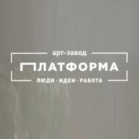 Арт Завод Платформа