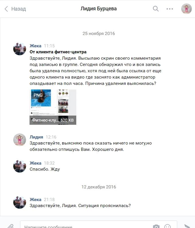 """Фитнес клуб """"Малибу"""" - Бассейн в клубе Малибу на ул. Серповая"""