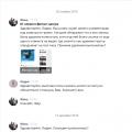 """Отзыв о Фитнес клуб """"Малибу"""": Бассейн в клубе Малибу на ул. Серповая"""