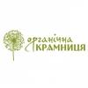 Интернет-магазин органической косметики «Органічна Крамниця»