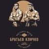 Выставка-музей братьев Кличко отзывы