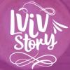 Lviv Story - Туры во Львов