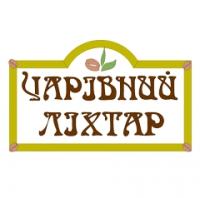 Кофейня «Чарівный ліхтар»