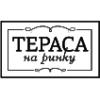 Ресторан «Веранда на Рынке» отзывы