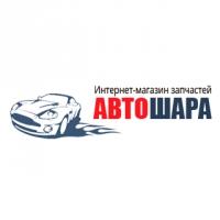 Интернет-магазин запчастей Автошара