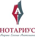 Частный нотариус Киева Евгения Аверина