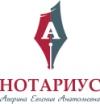 Частный нотариус Киева Евгения Аверина отзывы