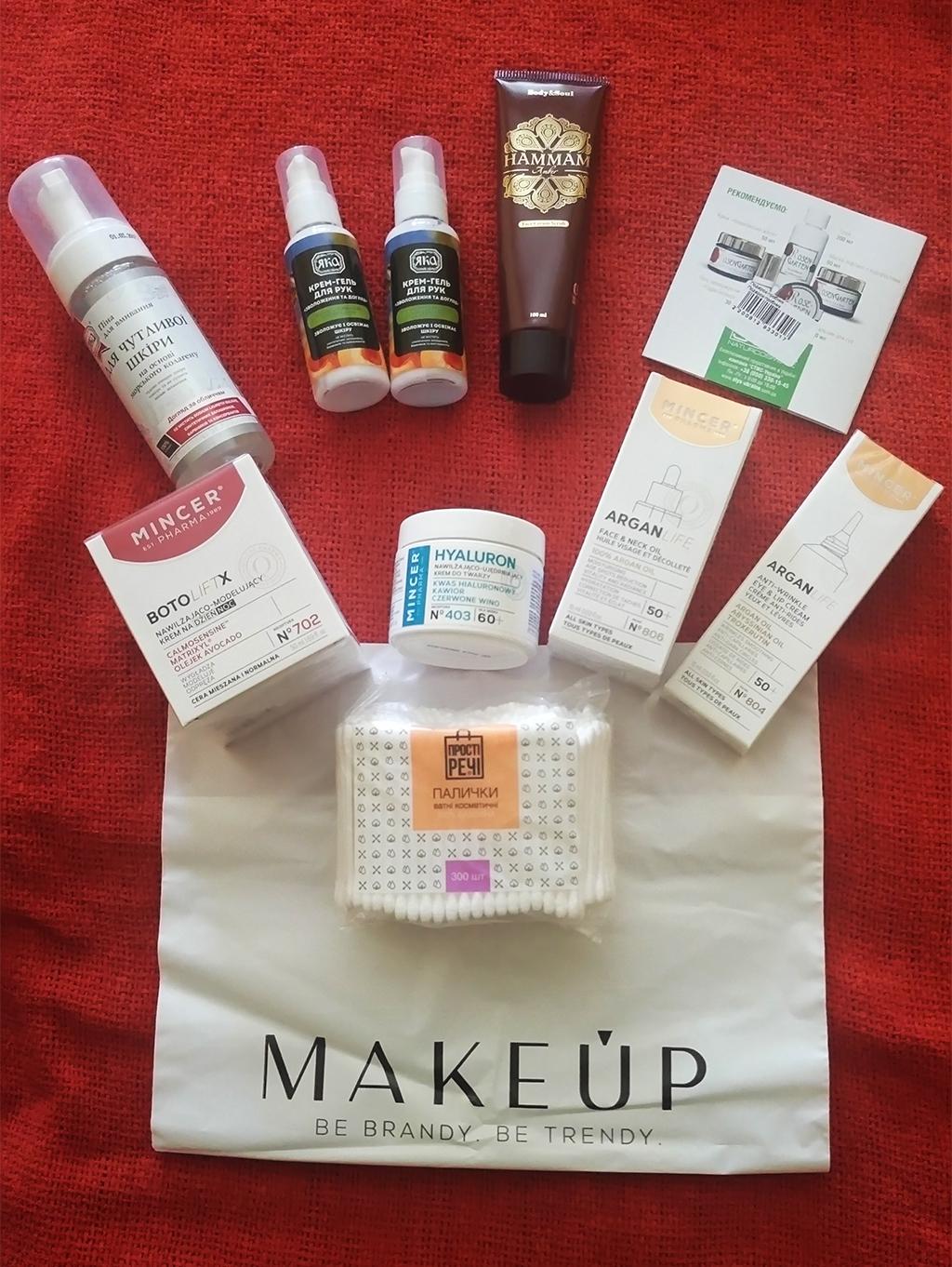Интернет - магазин makeup.com.ua - Приятно иметь дело с makeup