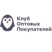 Клуб Оптовых Покупателей opt.club