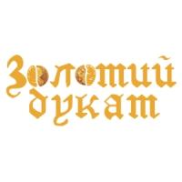 Кофейня «Золотой Дукат»