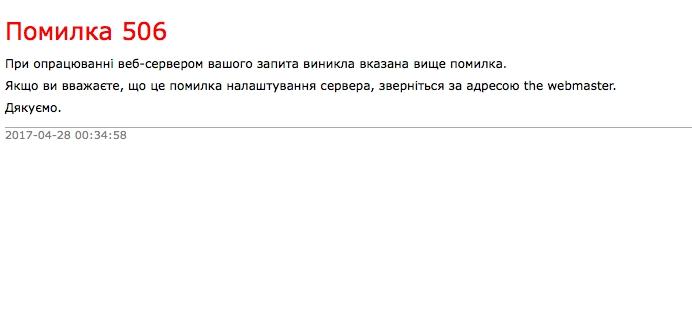 НОВАЯ ПОЧТА (Нова Пошта) - Великая СОРТИРНАЯ компания!!