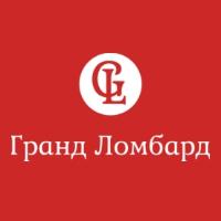 Автоломбард Гранд Лобмард