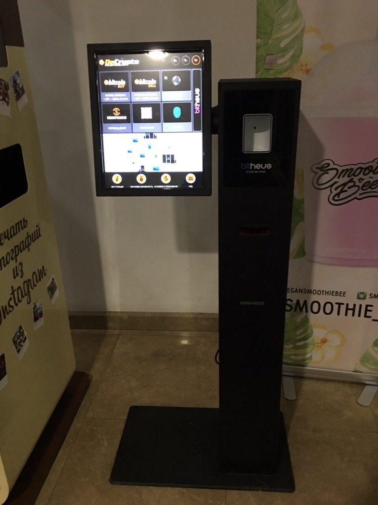 Биткоин-ATM - Установка биткойн банкомата в одессе