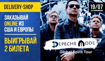 "DEPECHE MODE! GLOBAL SPIRIT TOUR, НСК ""ОЛИМПИЙСКИЙ""!"