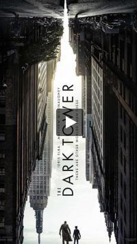 Тёмная башня (фильм)