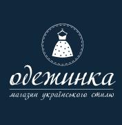 """Интернет-магазин женской одежды """"Одежинка"""""""