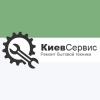 Киев-Сервис отзывы