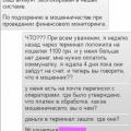 Отзыв о Сервис платежей easypay.ua: Пополнение на кошелек так и не пришло...