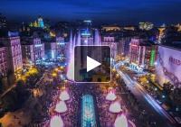 Музыкальные фонтаны на Майдане Независимости