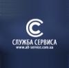 Служба серивиса all-service.com.ua отзывы