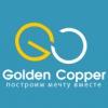 """Компания """"Голден-Куппер"""""""