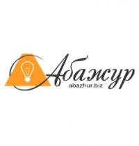 Интернет магазин Abazhur.biz