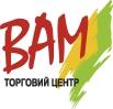 "Тогровый Центр ""ВАМ"""