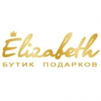 Бутик подарков Elizabeth