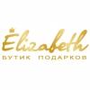 Бутик подарков Elizabeth отзывы