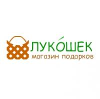 Лукошек, магазин подарков
